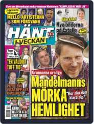 Hänt i Veckan (Digital) Subscription February 28th, 2018 Issue