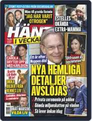 Hänt i Veckan (Digital) Subscription March 7th, 2018 Issue