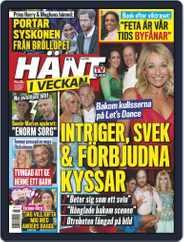 Hänt i Veckan (Digital) Subscription April 4th, 2018 Issue