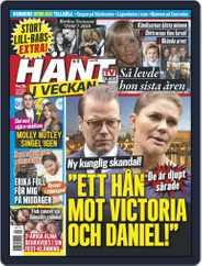 Hänt i Veckan (Digital) Subscription April 11th, 2018 Issue