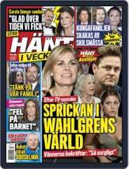 Hänt i Veckan (Digital) Subscription April 18th, 2018 Issue