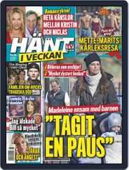 Hänt i Veckan (Digital) Subscription April 25th, 2018 Issue