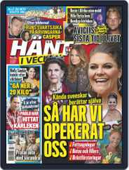 Hänt i Veckan (Digital) Subscription May 2nd, 2018 Issue