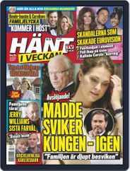 Hänt i Veckan (Digital) Subscription May 9th, 2018 Issue