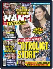 Hänt i Veckan (Digital) Subscription May 16th, 2018 Issue