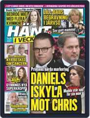 Hänt i Veckan (Digital) Subscription May 23rd, 2018 Issue