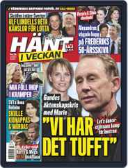 Hänt i Veckan (Digital) Subscription May 30th, 2018 Issue