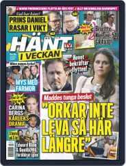 Hänt i Veckan (Digital) Subscription June 5th, 2018 Issue