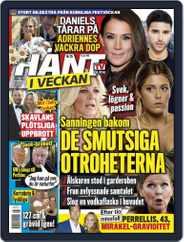 Hänt i Veckan (Digital) Subscription June 13th, 2018 Issue