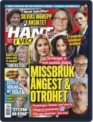 Hänt i Veckan (Digital) Subscription November 21st, 2018 Issue