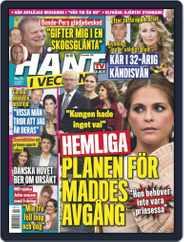 Hänt i Veckan (Digital) Subscription November 28th, 2018 Issue