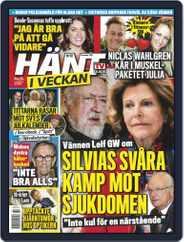 Hänt i Veckan (Digital) Subscription December 5th, 2018 Issue