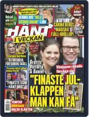 Hänt i Veckan (Digital) Subscription December 19th, 2018 Issue