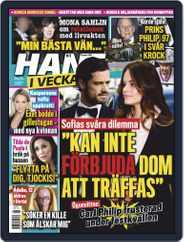 Hänt i Veckan (Digital) Subscription January 23rd, 2019 Issue