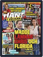 Hänt i Veckan (Digital) Subscription January 30th, 2019 Issue