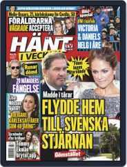 Hänt i Veckan (Digital) Subscription February 13th, 2019 Issue