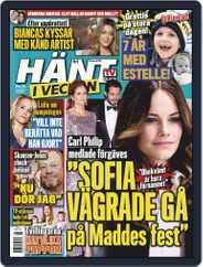 Hänt i Veckan (Digital) Subscription February 20th, 2019 Issue