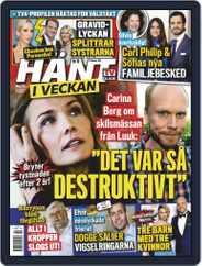 Hänt i Veckan (Digital) Subscription February 27th, 2019 Issue