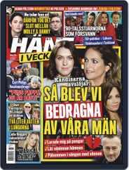 Hänt i Veckan (Digital) Subscription March 6th, 2019 Issue