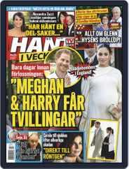 Hänt i Veckan (Digital) Subscription March 13th, 2019 Issue