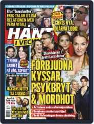 Hänt i Veckan (Digital) Subscription March 20th, 2019 Issue