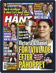 Hänt i Veckan (Digital) Subscription March 27th, 2019 Issue