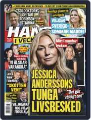 Hänt i Veckan (Digital) Subscription April 3rd, 2019 Issue