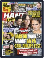 Hänt i Veckan (Digital) Subscription April 10th, 2019 Issue