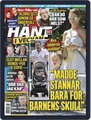 Hänt i Veckan (Digital) Subscription April 17th, 2019 Issue