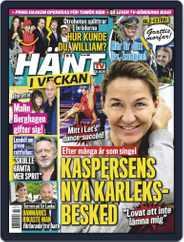 Hänt i Veckan (Digital) Subscription April 30th, 2019 Issue