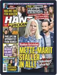 Hänt i Veckan (Digital) Subscription May 8th, 2019 Issue