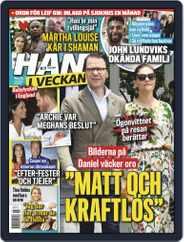 Hänt i Veckan (Digital) Subscription May 15th, 2019 Issue