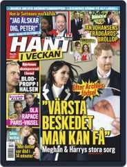 Hänt i Veckan (Digital) Subscription May 22nd, 2019 Issue