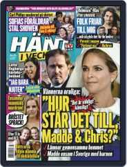 Hänt i Veckan (Digital) Subscription June 4th, 2019 Issue