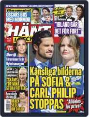 Hänt i Veckan (Digital) Subscription June 12th, 2019 Issue