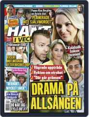 Hänt i Veckan (Digital) Subscription July 10th, 2019 Issue