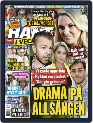 Hänt i Veckan (Digital) July 10th, 2019 Issue Cover