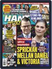 Hänt i Veckan (Digital) Subscription July 17th, 2019 Issue