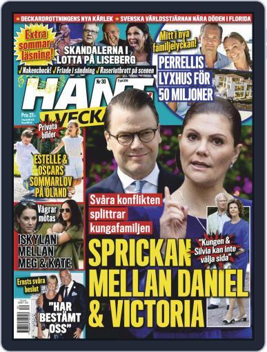 Hänt i Veckan (Digital) July 17th, 2019 Issue Cover