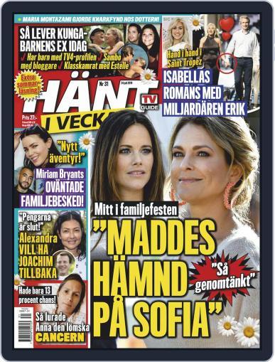 Hänt i Veckan (Digital) July 24th, 2019 Issue Cover