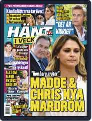 Hänt i Veckan (Digital) Subscription July 31st, 2019 Issue