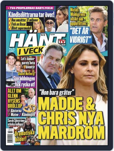 Hänt i Veckan (Digital) July 31st, 2019 Issue Cover