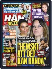 Hänt i Veckan (Digital) Subscription August 7th, 2019 Issue