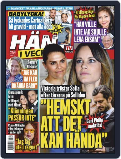 Hänt i Veckan (Digital) August 7th, 2019 Issue Cover