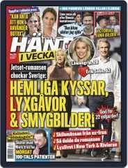 Hänt i Veckan (Digital) Subscription August 14th, 2019 Issue