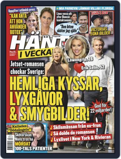 Hänt i Veckan (Digital) August 14th, 2019 Issue Cover