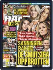 Hänt i Veckan (Digital) Subscription August 21st, 2019 Issue