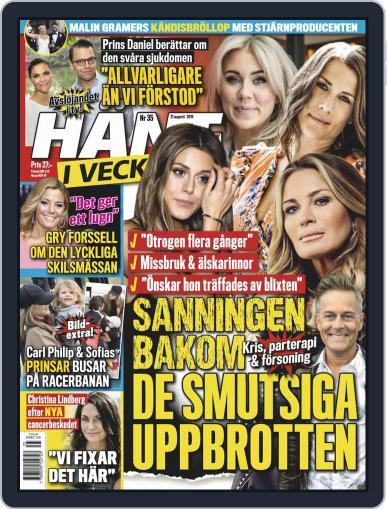 Hänt i Veckan (Digital) August 21st, 2019 Issue Cover