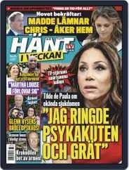 Hänt i Veckan (Digital) Subscription August 28th, 2019 Issue