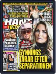 Hänt i Veckan (Digital) Subscription September 4th, 2019 Issue